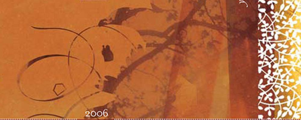 label-06-gre-yes-dear-500w-cropped
